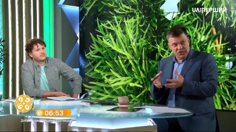Про зарплату чиновників, рейтинги політиків та продаж землі - Коментарі Олега Тягнибока
