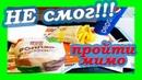 Выбор масла ТО-1 Lada Vesta в Бургер Кинге