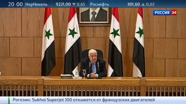 Новости на Россия 24 • Прекращение огня в Сирии: 44 населенных пункта и 42 групп