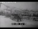 Комендантский аэродром в годы войны
