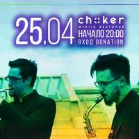 "25.04 Dub Hope Joint: ""Instrumentals"" @ CHOKER"