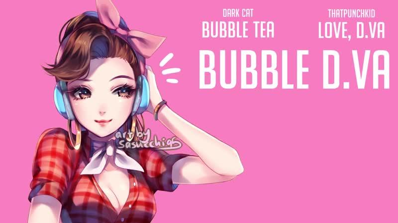 """Lil D.Va - """"Bubble D.Va"""" (Official Audio)"""