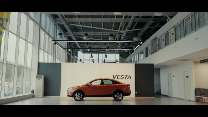 Презентация LADA Vesta Cross Sedan в АСМОТО Тагил