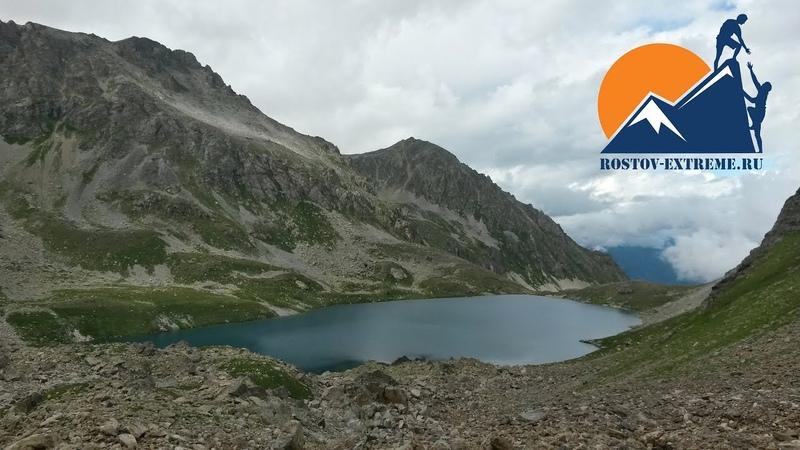 Уллу-Кёль, Кавказ, 11-14 августа горные походы Ростов-экстрима