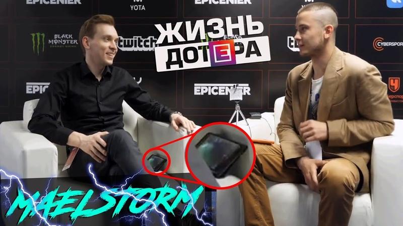 Epicenter XL Владимир Maelstorm Кузьминов dota 2