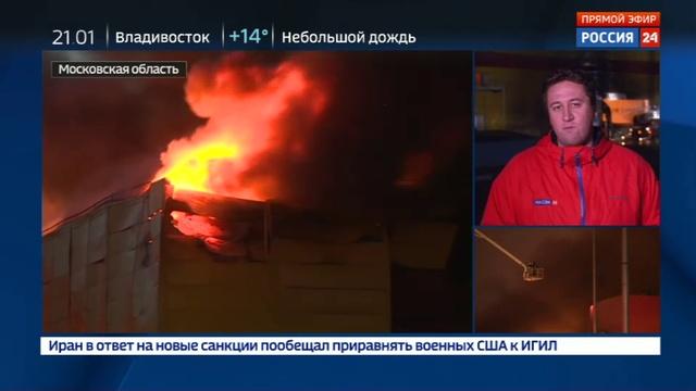 Новости на Россия 24 • Пожар и взрывы на МКАДе: площадь обрушения возросла до тысячи квадратов