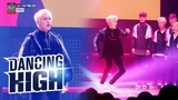 With Park Woo Jin's Energetic Dance, Every Moment is Legendary Dancing High Ep 7