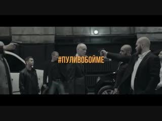 Каспийский-Груз - пули в обойме / Последняя-песня (официальное-видео)