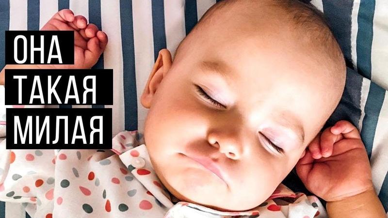 Дочка Настя или Аня? Папина дочка| А у мамы растёт дочка ❀