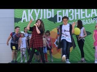 Алина Сансызбай и Егор Ермолаев - На Стиле