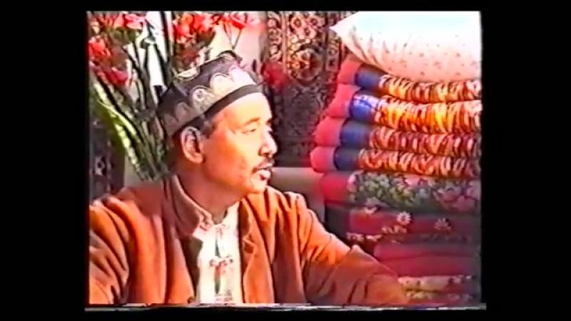 Қурбан таярлиғи 1994 Христианский фильм на уйгурском языке