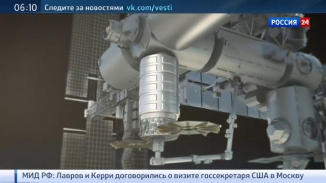 Новости на Россия 24 • Пожар на орбите: NASA готовит рискованный эксперимент в