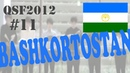 QSF2012 11 National Anthem of Bashkortostan Republic @Kyoto Univ