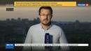 Новости на Россия 24 • Мария Захарова бессмысленность действий Киева очевидна