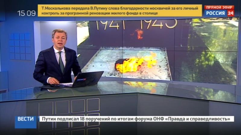 Новости на Россия 24 • В Харькове снова осквернили могилу маршала Бажанова и братское захоронение