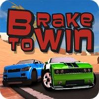 Установить  Brake To Win