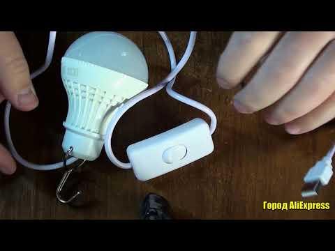 USB лампа для Кемпинга HNGCHOIGE 5W с выключателем