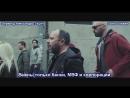 Београдски Синдикат Систем те лаже перевод с сербского mp4