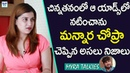 Mannara Chopra Full Interview Thikka Rogue Movies Heroine Tollywood Bollywood Updates