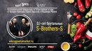 Dj Project S-BROTHER-S LIVE SET (VO KRUG SVETA)