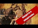 Кондотьеры и кондотта: армии Италии образца XIV-XV вв.
