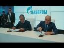 VIII Петербургский Международный Газовый Форум (ПМГФ–2018)_ SPIGF-2018
