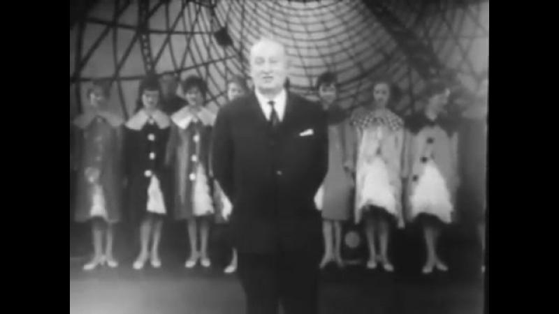 1962. Первая передача голубой огонёк