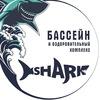 Бассейн город Чехов   Shark
