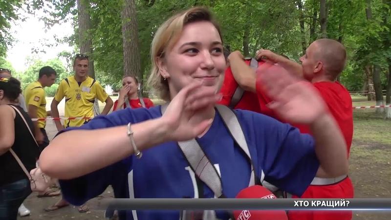 У Білопільському районі пройшов спортивно-туристичний зліт «Ми – патріоти України!»