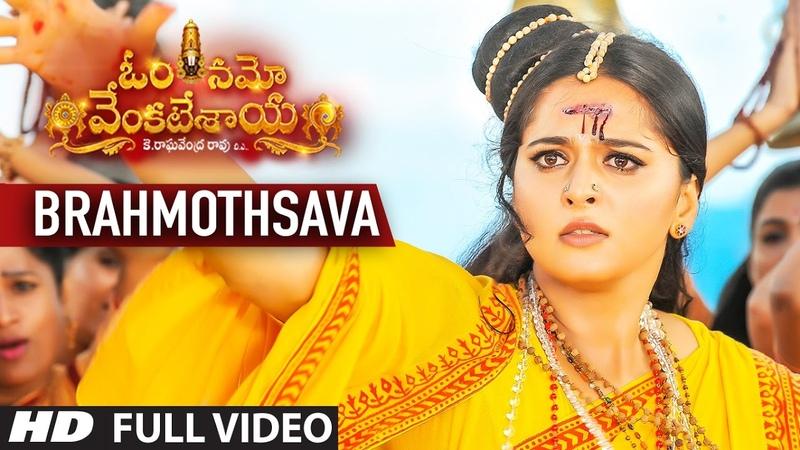 Brahmothsava Full Video Song Om Namo Venkatesaya Nagarjuna Anushka Shetty