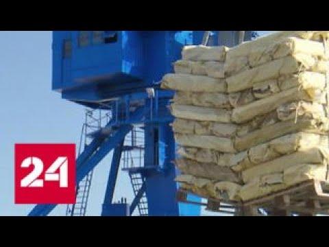 Корабль-рефрижератор прошел по Севморпути: из Владивостока в Архангельск доставили лосося - Россия…