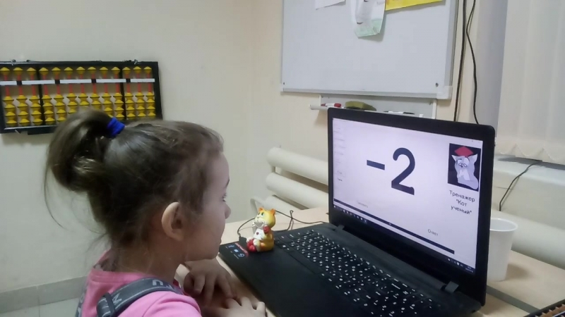 Софа счет со стишком 10 чисел 1.5 секунды