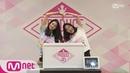 PRODUCE48 48스페셜 히든박스 미션ㅣ김다혜 바나나컬쳐 vs 마츠이 쥬리나 SKE48 180615 EP 0