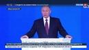 Новости на Россия 24 Европейские СМИ Россия не сдается и не поддается давлению