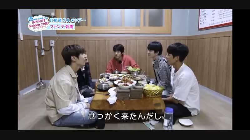 [10.11.18] DATV Lets Go Korea Gangwon-do INFINITE x Golden Child Brother Groups Battle Tour, эпизод 4 (Сонёль, Сонджон)