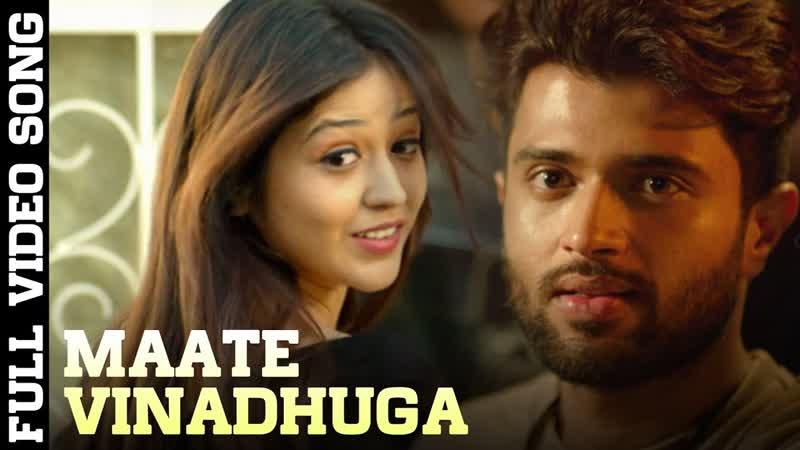 Maate Vinadhuga Full Video Song ¦ Taxiwaala Video Songs ¦ Vijay Deverakonda, Priyanka Jawalkar