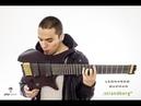 Strandberg* Boden 8 Latin Jam Leonardo Guzman