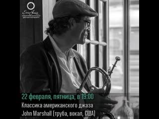 John marshall (труба, вокал, сша) x 3