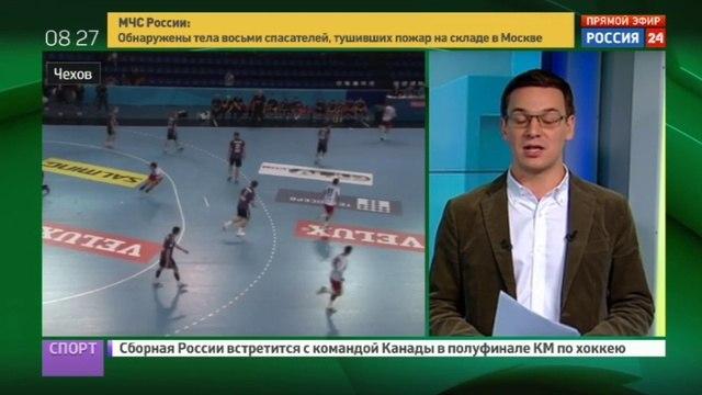 Новости на «Россия 24» • Чеховские медведи стартовали в Лиге чемпионов с ничьей