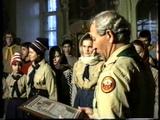А.Ф. Захарьин передает знамя Александра Невского. c.Воскресенское 1990 г.