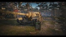 World of Tanks - Первый взгляд на TS-5 ПТ-САУ 8 Уровня США