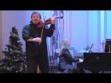 Фриц Крейслер Цыганка 02.12.2015 Виктория Зимина (фортепиано) Павел Попов (скрипка)