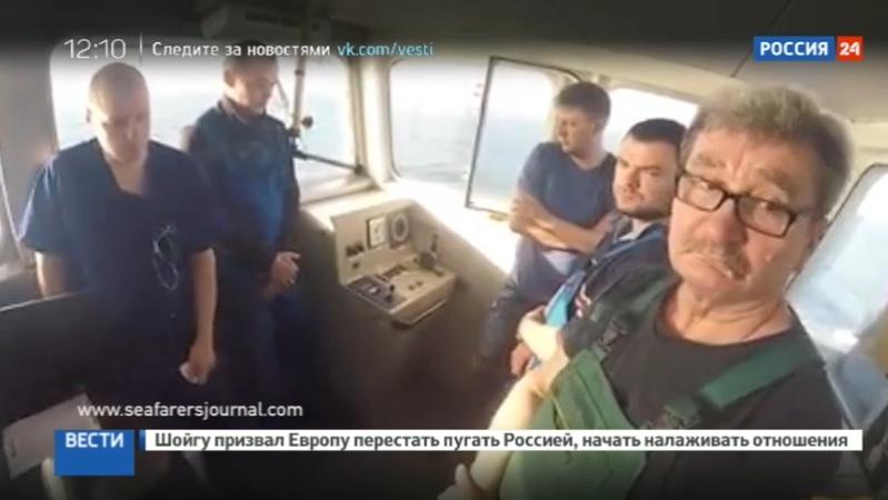 Новости на Россия 24 • В Ливии освободили пятерых российских моряков
