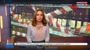 Новости на Россия 24 • В Красноярске хотят запретить торговлю алкоголем по пятницам