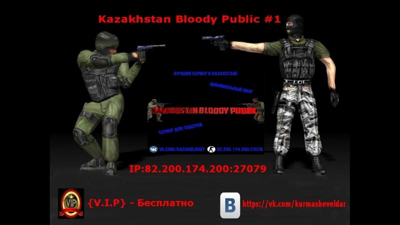Kazakhstan Bloody Public 1   Офицальный Сайт