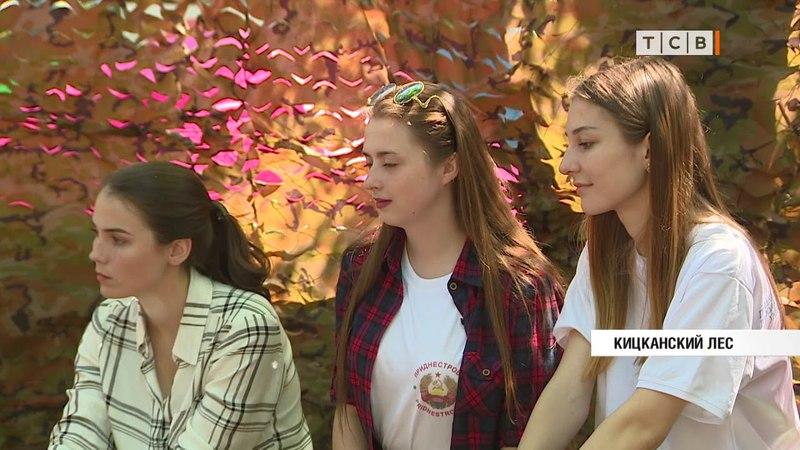 В Кицканском лесу открылся студенческий слёт