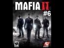 Прохождение игры Mafia 2. Глава 4. Закон Мерфи. Ермаков Александр.