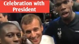 France Champion Paul Pogba dressing room celebration with President and team FIFA World Cup 2018