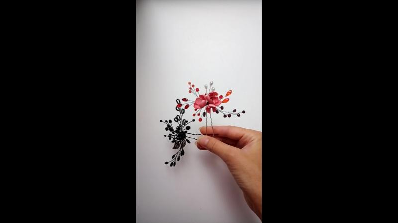 Шпильки в двух цветах- черного и красного🌹😉. Красная шпилька украшена стразами и натуральными камнями граната. ,❤️черная выполне