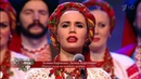 Кубанский Казачий Хор - Концерт 75 лет Виктору Захарченко Из станицы до столицы (2014)